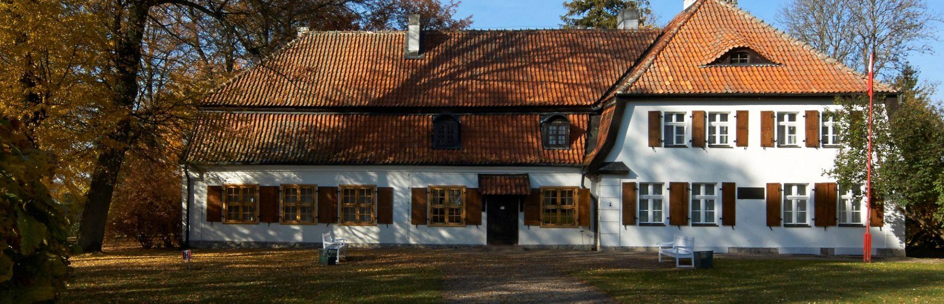 Muzeum Hymnu Narodowego w Będominie – oddział MNG