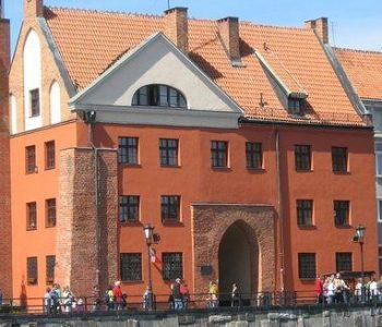 Brama Świętojańska w Gdańsku