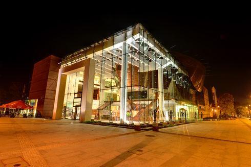Kashubian Philharmonic Hall  – Wejherowo Cultural Center
