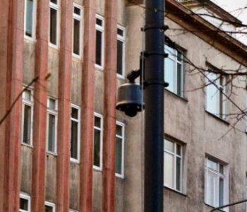 Kamienica firmy PAGED w Gdyni