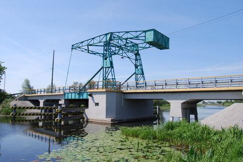 The Four Tank-men's Bridge