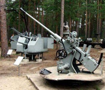 Muzeum of coastal defence